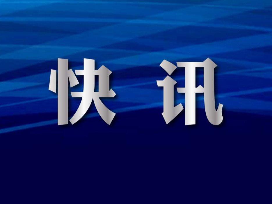 yabo亚博体育app:王者荣耀