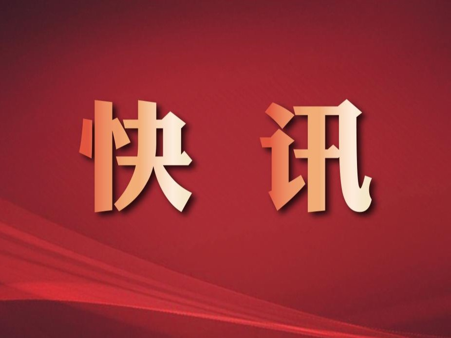 yabo亚博体育app:成都,武汉