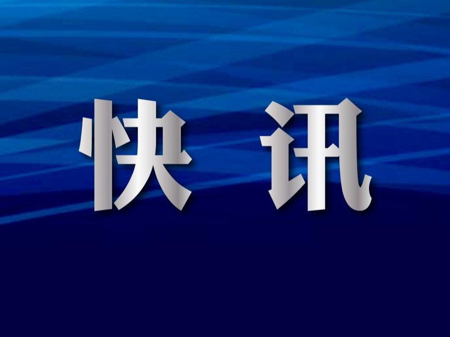 yabo亚博体育app:杨天真回应要做切胃手术